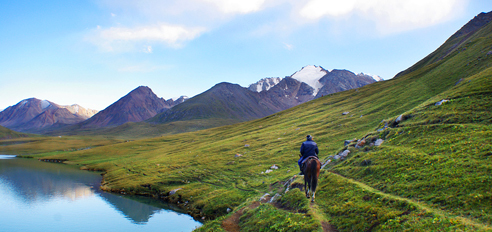 Kirgizija I