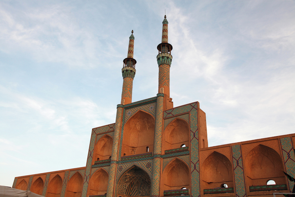 Iran - Perzija