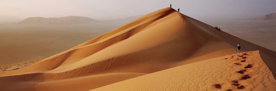 potovanje-oman-banner